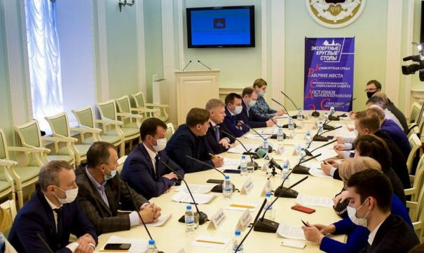 На круглых столах обсуждают развитие Перми