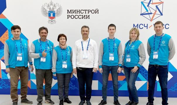 Строительный чемпионат был учрежден Минстроем РФ и госкорпорацией «Росатом»