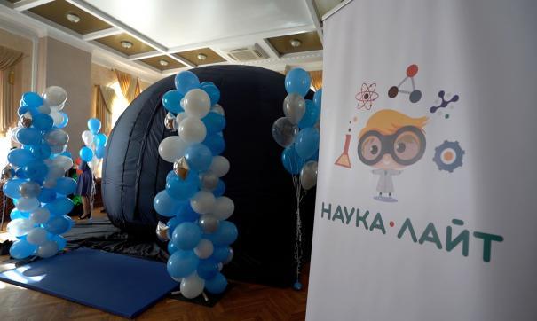 Базироваться купольный планетарий будет на базе центра «Каскад»