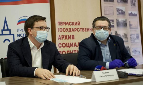Антон Немкин рассказал о внедрении цифровых технологий в работу НКО