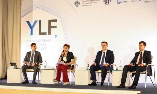 Молодые юристы в Петербурге пообщались с общественниками и правозащитниками
