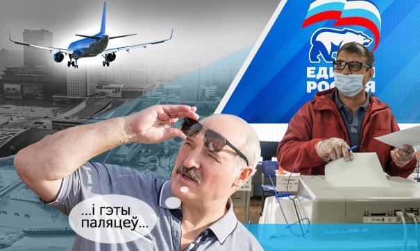 Праймериз и Лукашенко