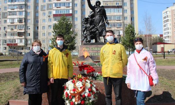 Югорские нефтяники почтили память героев войны