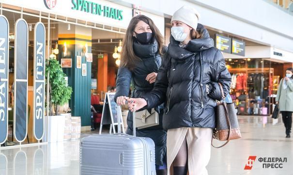 Туристки