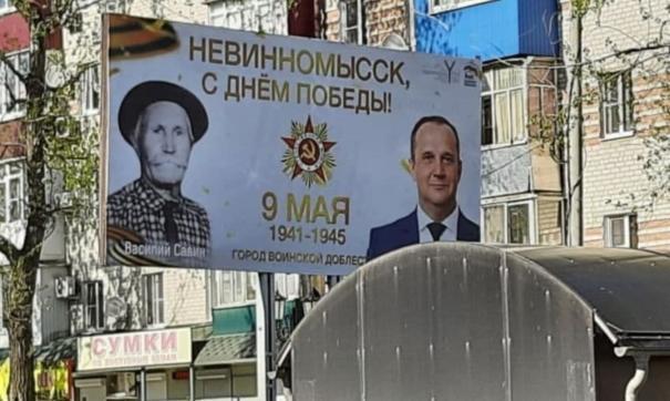 Ветеранодепутаты