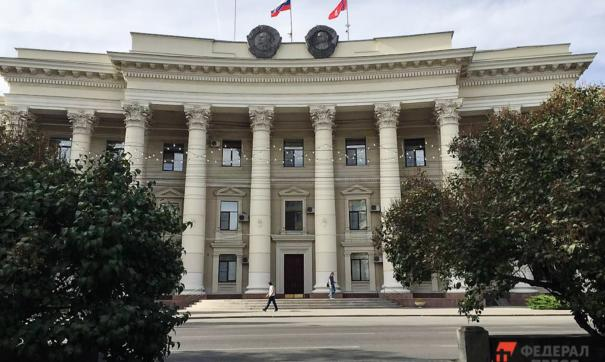 Ростов правительство