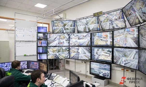 В Челябинской области придумали новое название для министерства по технологиям и связи