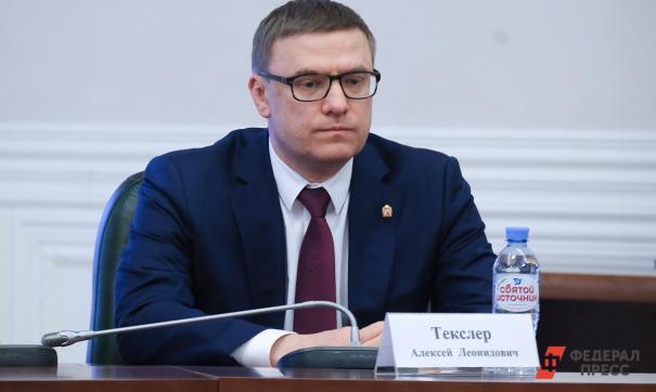 Власти Челябинской области выразили соболезнования после стрельбы в школе Казани