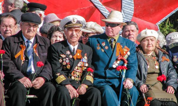 Южноуральские власти определили размер выплат для ветеранов ко Дню Победы