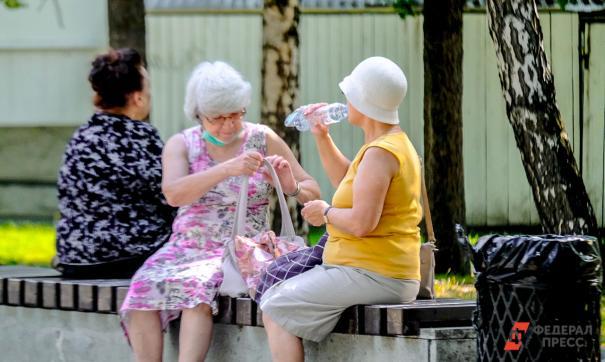 Челябинскую область ждет теплая погода на праздники