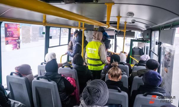 Для экономии своих средств челябинцы могут воспользоваться транспортными картами с единым пересадочным билетом