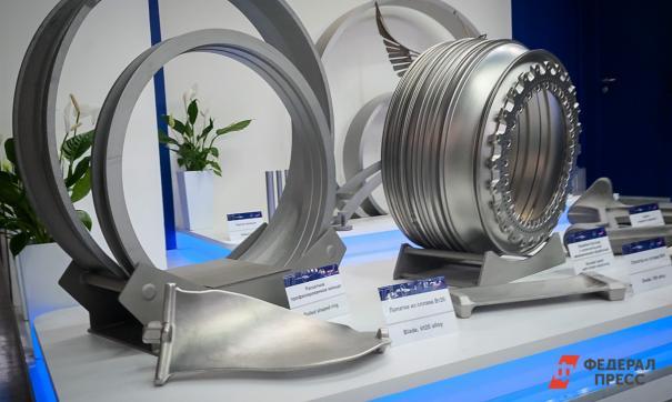 Корпорация ВСМПО-АВИСМА приняла участие в выставке «Нефтегаз-2021»