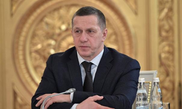 Юрий Трутнев поздравил Дальний Восток с Днем Труда