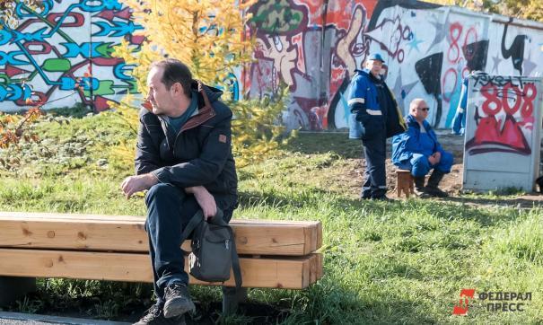 Амурская область возглавила антирейтинг российских регионов по сокращению численности молодых работников