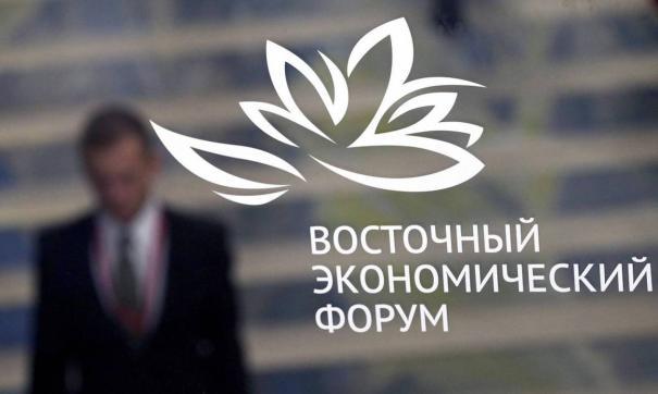 Дегтярев заявил, что Восточный экономический форум стоит провести не во Владивостоке, а в Хабаровске
