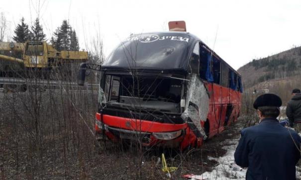 емьям погибших в страшной аварии на трассе Хабаровск – Советская Гавань выплатят по миллиону рублей