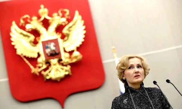 Яровая -  пожалуй, одна из наиболее одиозных российских политиков.