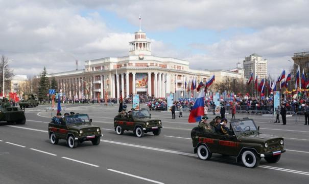 Кемерово претендует на звание «Город трудовой доблести»