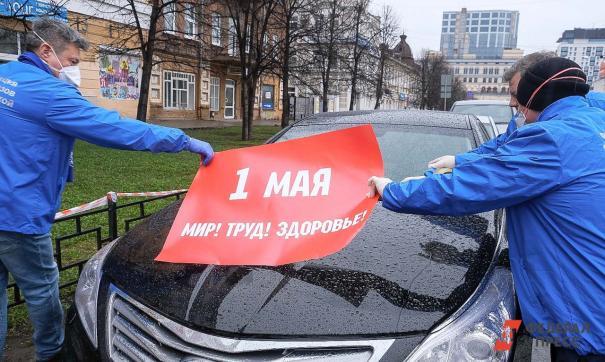 Трех коммунистов в Новосибирске оштрафовали во время первомайского пробега