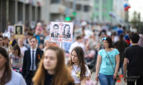 Подростку из Северска грозит арест за срыв баннера «Бессмертного полка»
