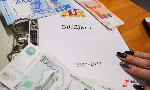 Аудиторы проанализировали бюджет Хакасии
