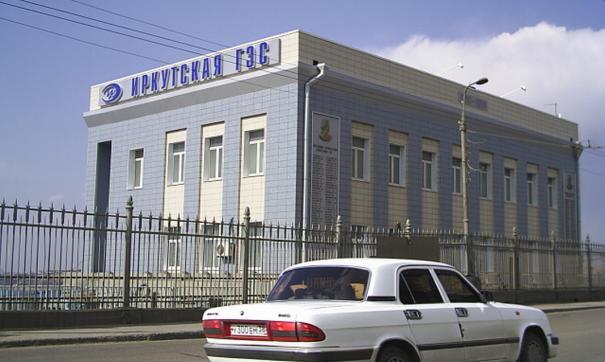 Увеличение сброса связано с подготовкой Иркутского водохранилища к возможному повышению уровня воды