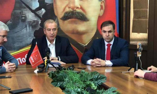 Окончательное утверждение кандидатов состоится на съезде КПРФ 23 июня