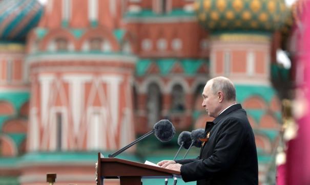 Путин говорит речь