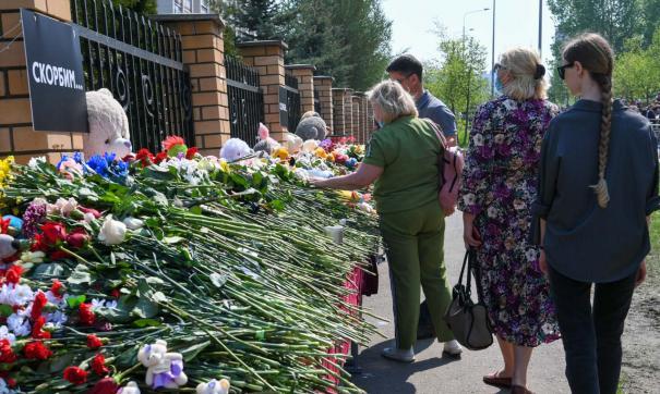Студент открыл стрельбу в казанской гимназии