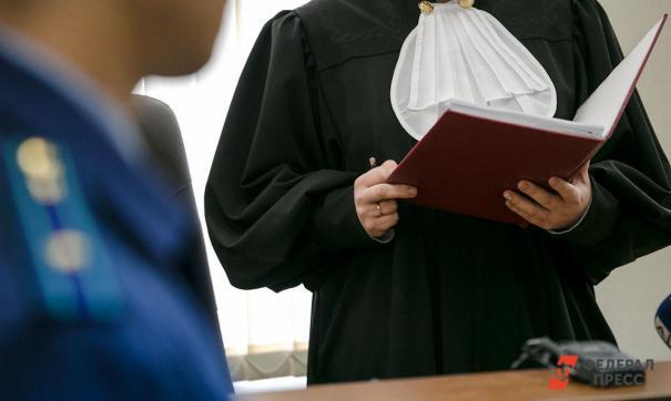 Заседание суда