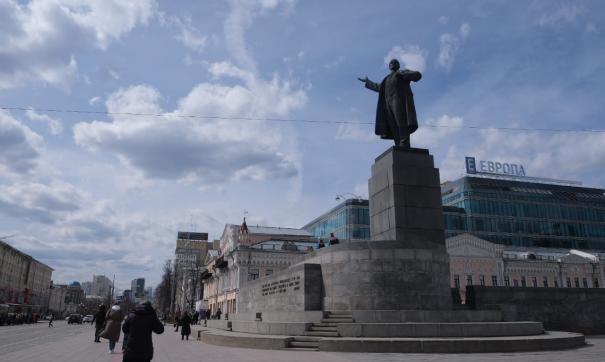 1 Мая в Екатеринбурге