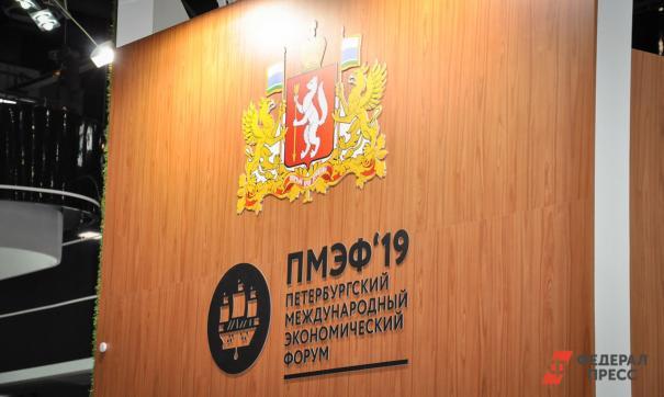 Программа участия представителей республики на ПМЭФ сейчас только формируется
