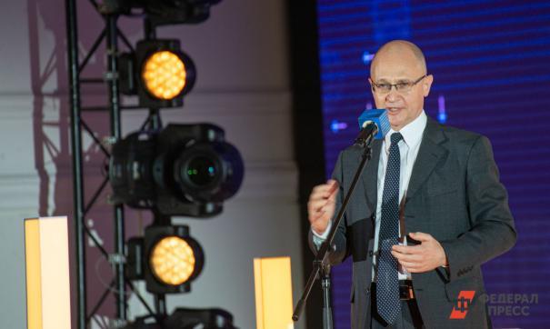 Статус организации был подчеркнут избранием Сергея Кириенко на должность руководителя наблюдательного совета