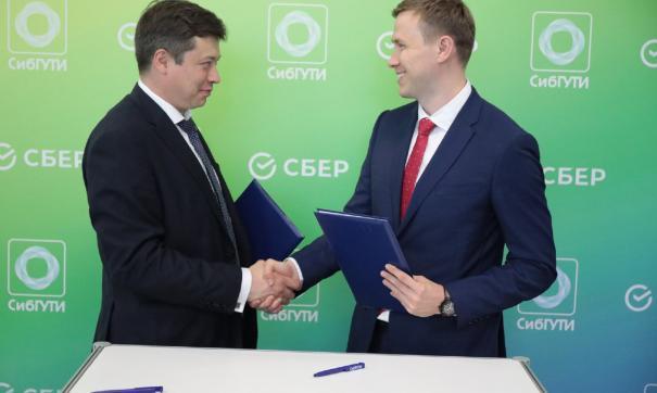 Соглашение предполагает взаимодействие вуза и банка
