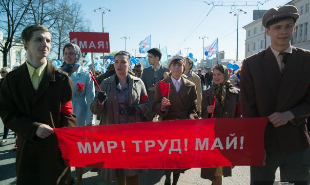 Сибирские профсоюзные организации в этот день проводят онлайн-акции