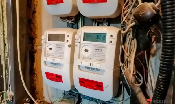 Жителям 116 домов Сорска повысят тарифы на электроэнергию
