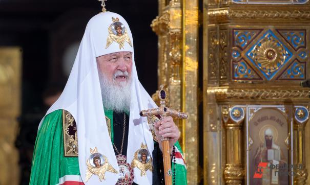 Патриарх Кирилл призвал не прекращать посещать храмы из-за коронавируса