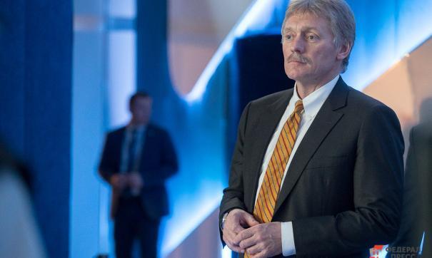 Песков заявил, что Россия не собирается никого поглощать