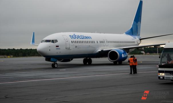 «Победа» откроет три рейса на Кипр