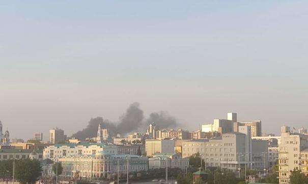 В центре Екатеринбурга начался пожар