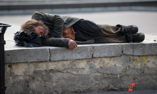 В РФ предложили создать реестр бездомных людей