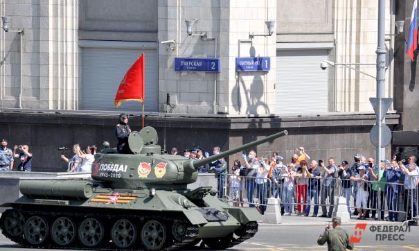 В Москве перекроют улицы по маршруту репетиции парада Победы 4 мая