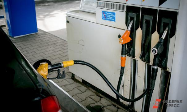 В России выросли цены на бензин за неделю