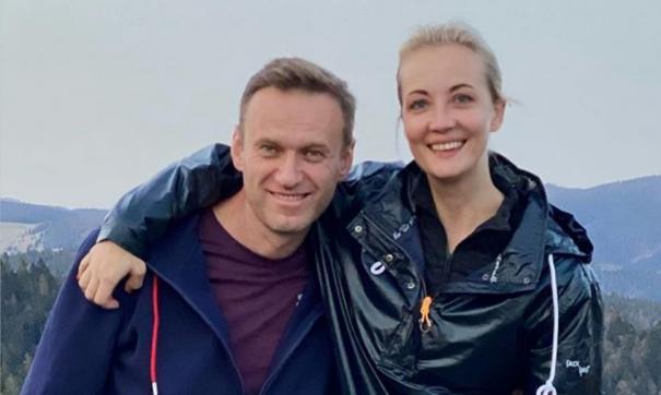 юля и алексей навальный