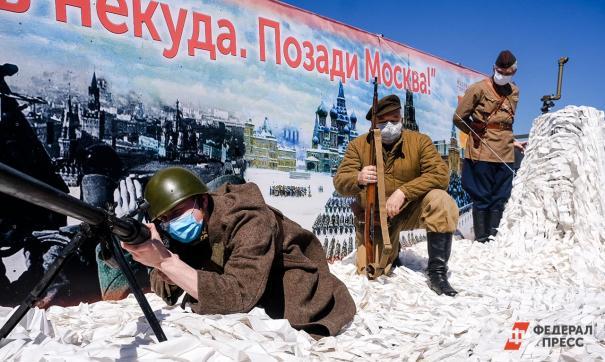 В Челябинске в День Победы выступят московские звезды
