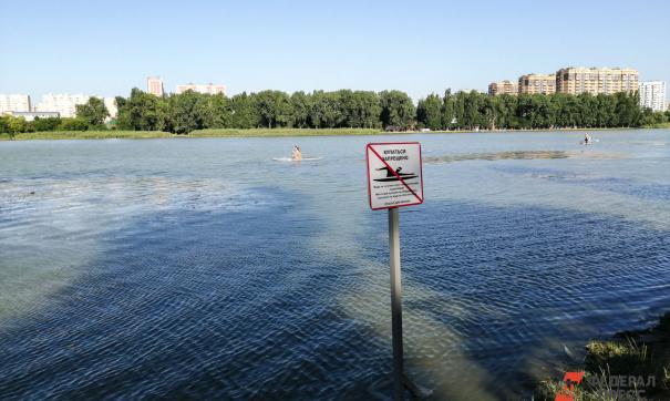 Глава Челябинска предложила начать купальный сезон