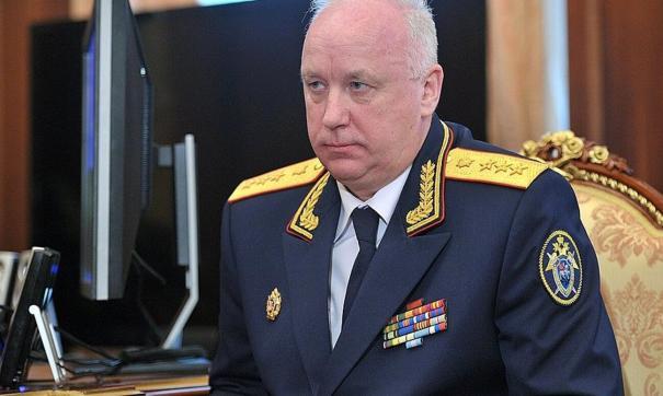 Представление Бастрыкина об аресте южноуральского судьи рассмотрит ВККС