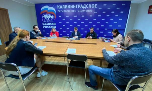 Единая Россия в Калининградской области