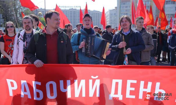 КПРФ на митинге