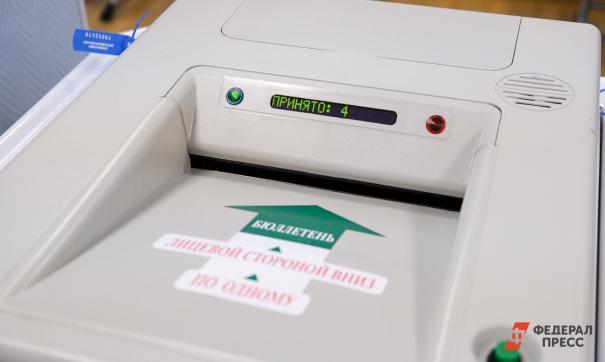 В 2016 году выборы в парламент региона стоили на 43 млн меньше